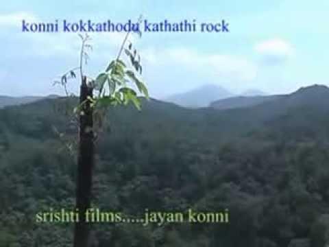 india kerala eco tourism pathanamthitta konni kokathodu kathathi rock