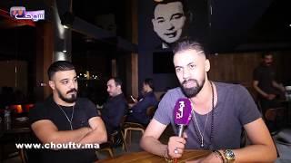 بالفيديو..من مراكش.. الفنان الشاب الباشا يتحدث لشوف تيفي عن عمله الأول..كنبغيو نغنيو ولكن ماكينش العوين   |   معانا فنان