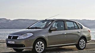 Renault Symbol - Тест-Драйв