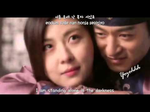 Zia - The Day FMV (Empress Ki OST)[ENGSUB + Romanization + Hangul]