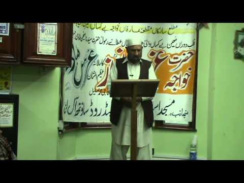 Mohammad Arshad recite NAAT in jamia masjid Islamic center Southall