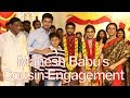 Exclusive : Mahesh Babu Cousin's Engagement Photo Play..