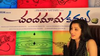 Chandamama-Kathalu-Movie----Actors-Speak-About-The-Film