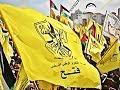 تأبين القائدين الشهيدين زيد وهبة و أحمد خليل وافي