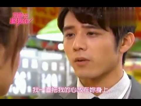 Love, Now Taiwan drama 2013 airing
