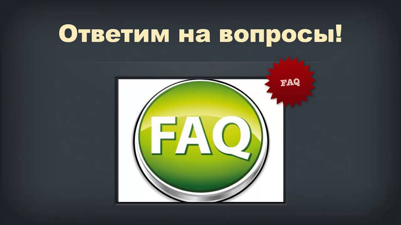 Как заработать более 500 000 рублей в партнерке Евгения Попова - Часть 3