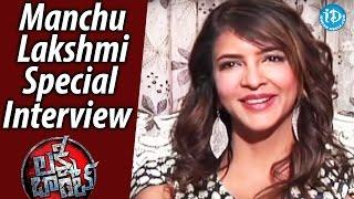 Manchu Lakshmi Special Interview || #LakshmiBomb || Karthikeya Gopalakrishna
