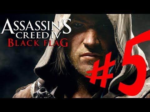 Assassin's Creed IV : Black Flag - Parte 5: A Irmandade! [ Playthrough AC 4 Dublado em PT-BR ]