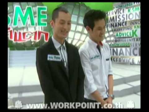 SME ตีแตก The Chef catering (30-07-2553) 1-4
