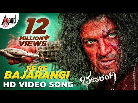 "Bajarangi - ""Re Re Bajarangi"" - Feat. Shivraj Kumar, Aindrita Ray and Others"
