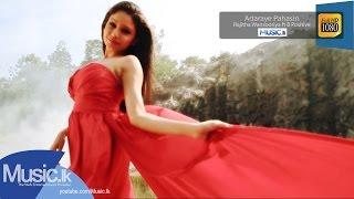 Adaraye Pahasin  - Rajiha Wansooriya ft B Positive