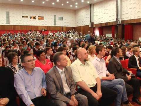 """Конференция """"Молодежь и наука"""