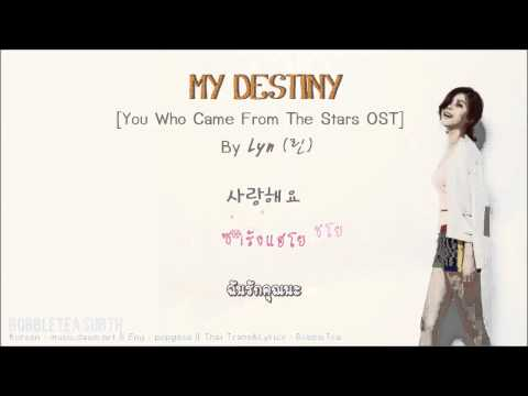 [Karaoke-ThaiSub] Lyn - My Destiny || You Who Came From The Stars OST. Part 1