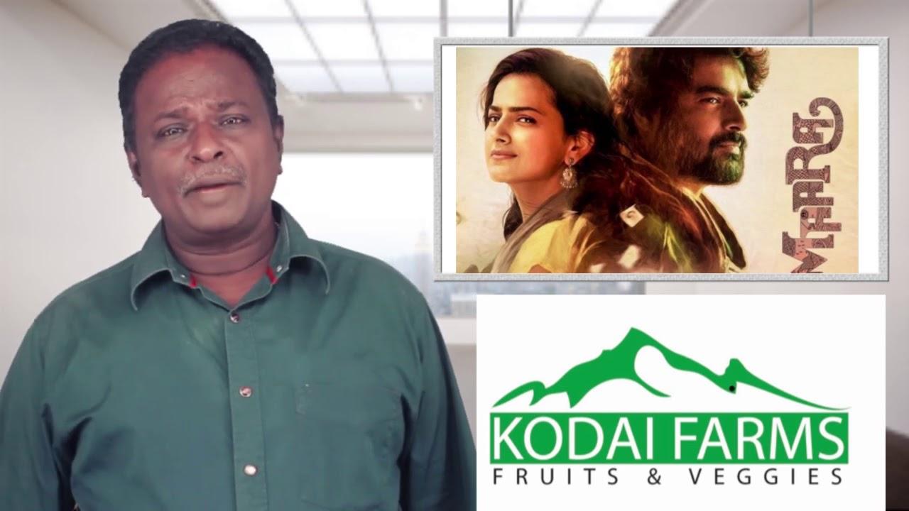MAARA Review - Maadhavan, Shradha - Tamil Talkies