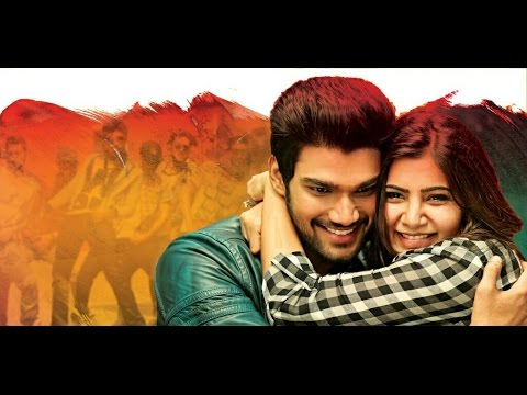 Alludu Seenu - New Telugu Movie