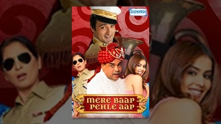 Mere Baap Pehle Aap - Full Movie