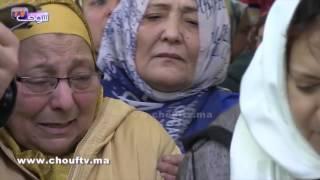 الحصاد اليومي:الجماهير المغربية غاضبة من برمجة جامعة لقجع |