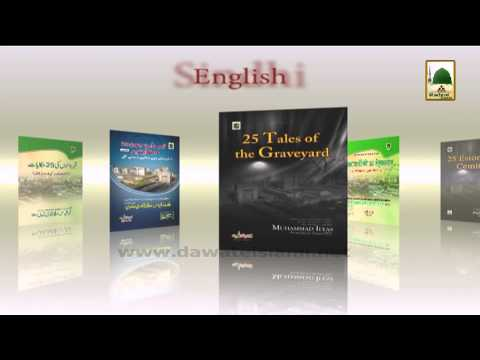 Book Titles - Qabar Walon Ki 25 Hikayaat - Different languages (1)