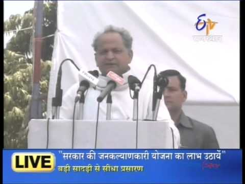 ETV RAJASTHAN Live Of CM Ashok Gehlot Congress Sandesh Yatra 22MAY2013