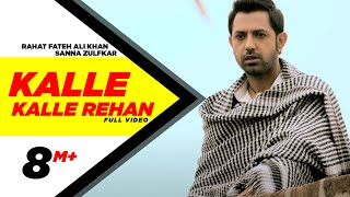 Kalle Kalle Rehan | Jatt James Bond | Rahat Fateh Ali Khan & Sanna Zulfkar | Official Video