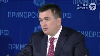 Губернатор Приморского края Владимир Миклушевский отправлен в отставку