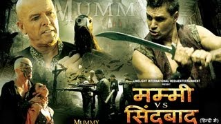 Mummy V/s Sinbaad Full Movie Part 1
