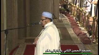 Traweeh omar al kazabri تراويح رمضان 1434 للشيخ عمر القزابري الليلة 05