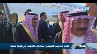 بالفيديو.. وصول ملك السعودية إلى المغرب |
