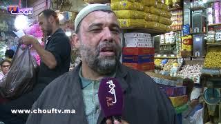 خبر اليوم:مغاربة يحتفلون بفاتح محرم بطقوس خاصة | خبر اليوم