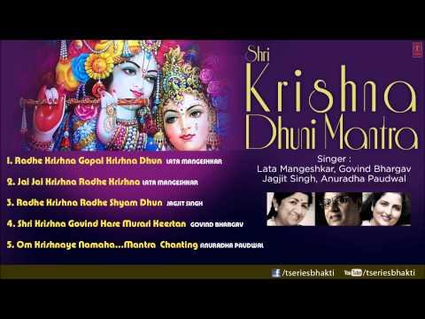 Shri Krishna Dhuni Mantra By Lata Mangeshkar, Jagjit Singh, Anuradha Paudwal I Full Audio