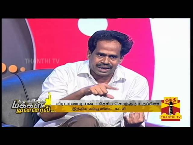 "Makkal Munnal - Debate On ""Regime Change in India"" Seg01 (18/05/2014)"