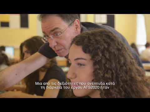 ePortfolio- Olga Kyriakou/ Engomi Gymnasium- Kyriakos Neocleous (with Greek Subtitles)