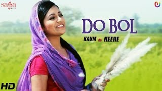 "Kaum De Heere ""Do Bol"" Official Full Song New Punjabi"