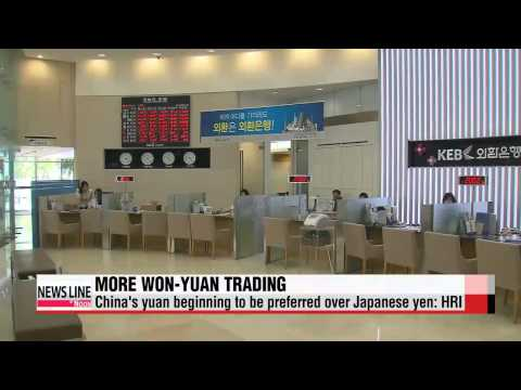 Financial institutions of Korea, China push for direct won-yuan trading