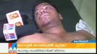 News About Toilet Camera In Bathroom Calicut Hotel.flv
