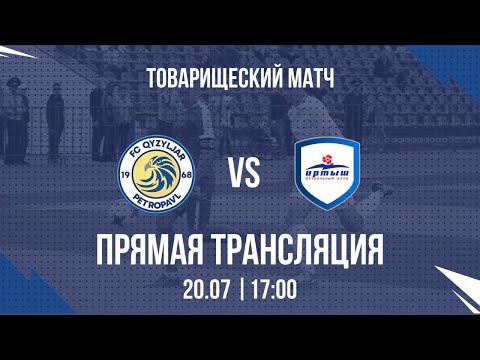 Видеотрансляция матча «Кызыл-Жар СК» - «Иртыш» (20.07.2019)