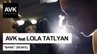 AVK ft. Лола Татлян - Маме
