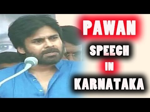 Pawan Kalyan Full Speech In Karnataka