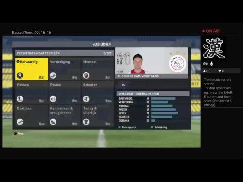 Fifa17 player career mode#1