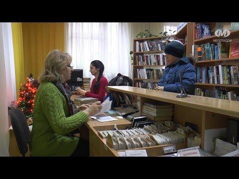 Електрона книговидача у міській бібліотеці