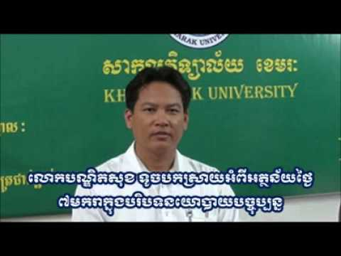 Dr. Sok Touch Explained about 7 January Liberation Day