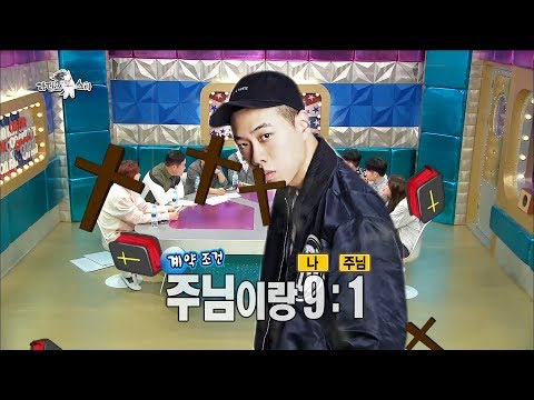 【TVPP】Kyu-Hyun(SuperJunior)- BewhY's tithe, 규현 – 십일조 드립, 비와이와 주님의 계약?  @Radio Star
