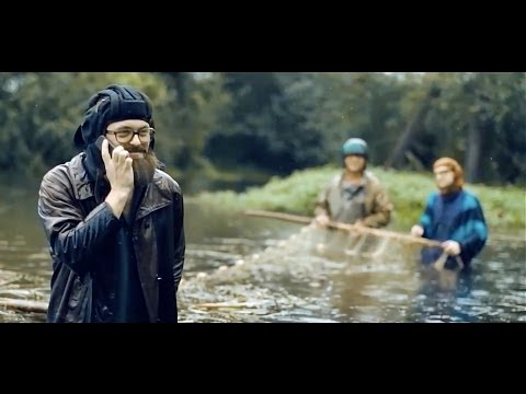 DZIDZIO - Рибалка & Я і Сара (Remix)