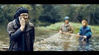Дзідзьо (Dzidzio) - Рибалка & Я і Сара (Remix)