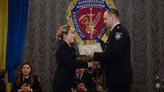 Випускники магістратури ХНУВС отримали дипломи