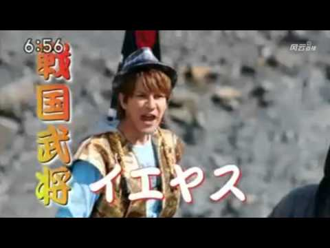 NEW Trailer :Kamen Rider × Kamen Rider Gaim & Wizard The Fateful Sengoku Movie Battle
