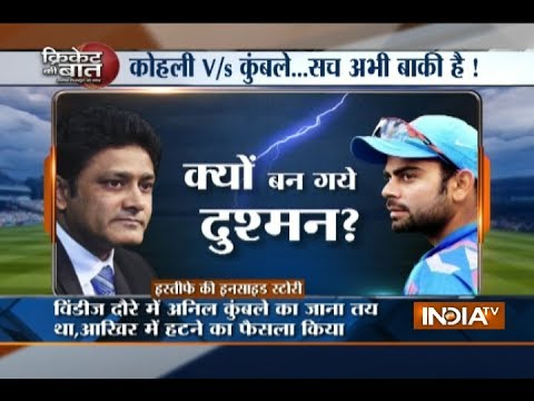 Cricket Ki Baat: Virat the reason BCCI is looking for coach Kumble's replacement ?