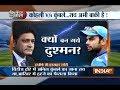 Cricket Ki Baat: Virat the reason BCCI is looking for coach Kumble's