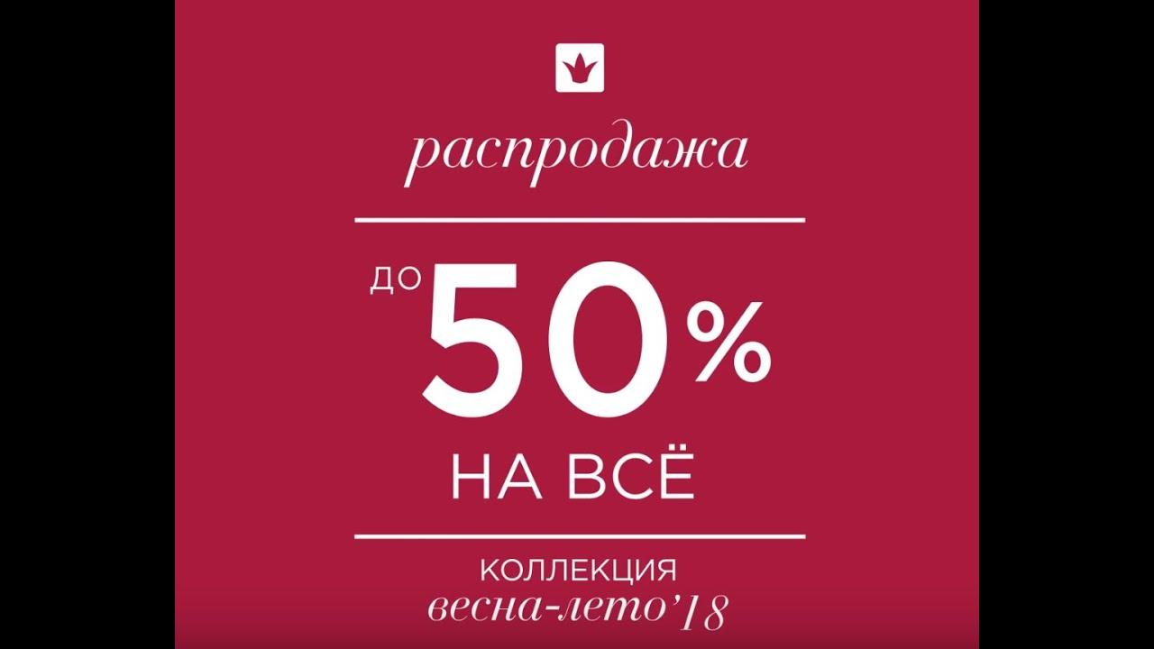 Каталоги. ру - доставка одежды из западных интернет