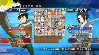 Naruto Generations All Characters Unlocked (HD)